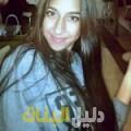 أميرة من بنغازي أرقام بنات للزواج