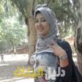 منال من محافظة طوباس أرقام بنات للزواج