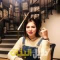 ولاء من أبو ظبي أرقام بنات للزواج