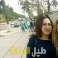 نجيبة من بنغازي أرقام بنات للزواج
