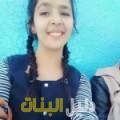 سلومة من أبو ظبي أرقام بنات للزواج