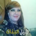 هادية من القاهرة دليل أرقام البنات و النساء المطلقات