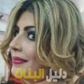 يامينة من حلب أرقام بنات للزواج