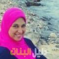 الغالية من القاهرة أرقام بنات للزواج