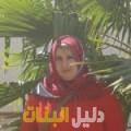 ميرنة من محافظة سلفيت أرقام بنات للزواج