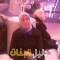 فاتن من القاهرة أرقام بنات للزواج