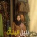 ضحى من حلب أرقام بنات للزواج