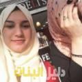 نزيهة من حلب دليل أرقام البنات و النساء المطلقات