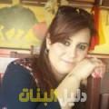 زهيرة من دمشق دليل أرقام البنات و النساء المطلقات