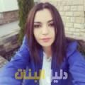أروى من بيروت دليل أرقام البنات و النساء المطلقات