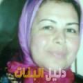 نور هان من محافظة طوباس أرقام بنات للزواج