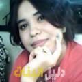 إيناس من دمشق أرقام بنات للزواج