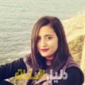 نوار من بنغازي أرقام بنات للزواج