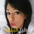 نجمة من دمشق أرقام بنات للزواج