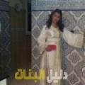 جودية من القاهرة أرقام بنات للزواج