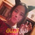 نهال من حلب دليل أرقام البنات و النساء المطلقات