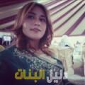 صبرينة من بيروت دليل أرقام البنات و النساء المطلقات