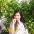 رغدة من محافظة سلفيت أرقام بنات للزواج