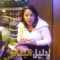 إنتصار من محافظة طوباس دليل أرقام البنات و النساء المطلقات