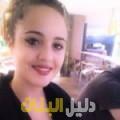 ريمة من حلب أرقام بنات للزواج