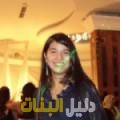 جهاد من حلب دليل أرقام البنات و النساء المطلقات