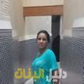 سامية من دمشق أرقام بنات للزواج