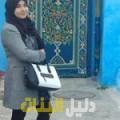 وسام من دمشق أرقام بنات للزواج