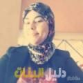 زهرة من محافظة سلفيت أرقام بنات للزواج