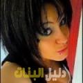 شهرزاد من محافظة سلفيت أرقام بنات للزواج