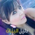 نظيرة من محافظة سلفيت أرقام بنات للزواج