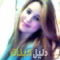 سارة من القاهرة دليل أرقام البنات و النساء المطلقات