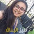 سلطانة من دمشق أرقام بنات للزواج