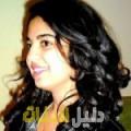 فاطمة الزهراء من قرية عالي أرقام بنات للزواج