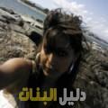 حياة من أبو ظبي دليل أرقام البنات و النساء المطلقات