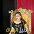بهيجة من بيروت أرقام بنات للزواج