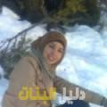 شيرين من محافظة سلفيت أرقام بنات للزواج
