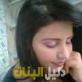 ياسمين من القاهرة أرقام بنات للزواج