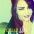 منال من بنغازي أرقام بنات للزواج