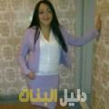 عواطف من بيروت أرقام بنات للزواج