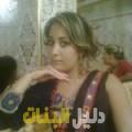 سليمة من محافظة سلفيت أرقام بنات للزواج