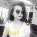راندة من أبو ظبي أرقام بنات للزواج