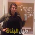 زهرة من دمشق أرقام بنات للزواج