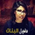 رنيم من بنغازي أرقام بنات للزواج