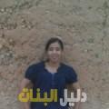 صبرين من حلب أرقام بنات للزواج