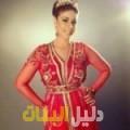 نور الهدى من ولاد تارس أرقام بنات للزواج