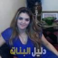 نادين من قرية عالي أرقام بنات للزواج