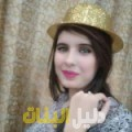 أسماء من قرية عالي أرقام بنات للزواج