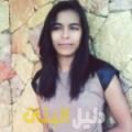 رجاء من القاهرة دليل أرقام البنات و النساء المطلقات