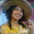صبرين من محافظة طوباس أرقام بنات للزواج