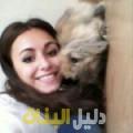 مجدة من القاهرة دليل أرقام البنات و النساء المطلقات